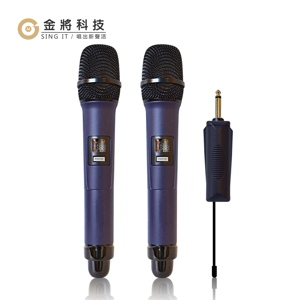 【金將】G&M GM-298 即插即用U頻無線麥克風