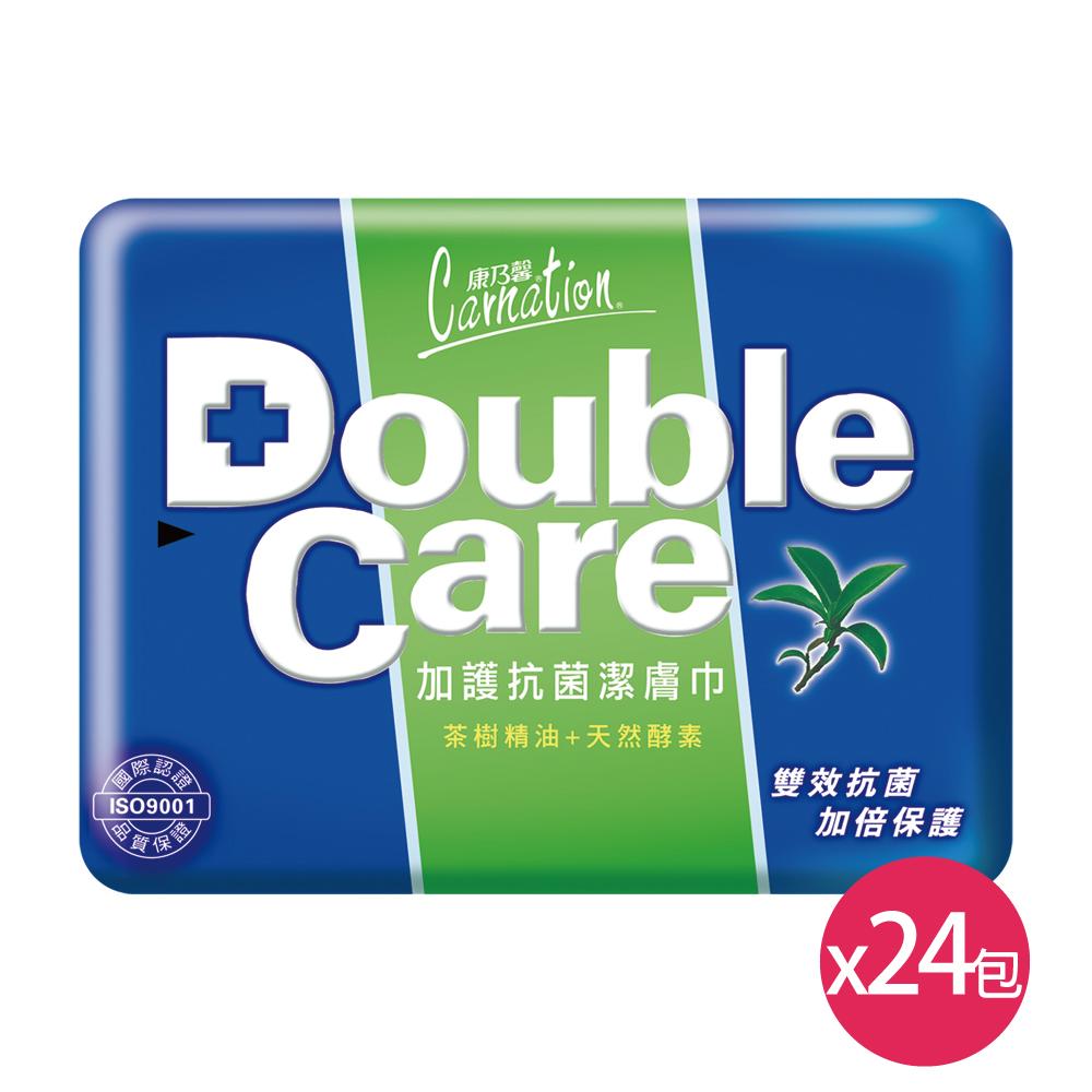 康乃馨-Double Care抗菌濕巾外出型(20抽)x24包/箱