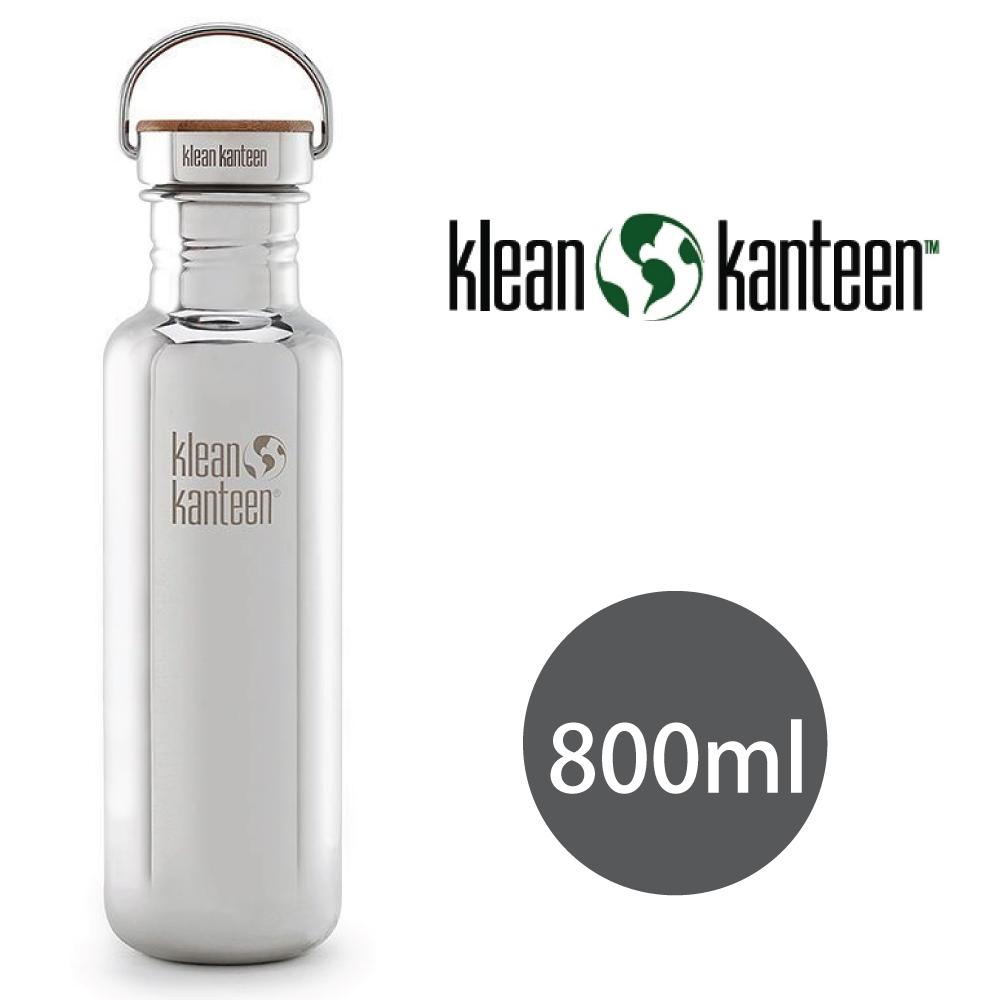 【美國Klean Kanteen】不鏽鋼瓶800ml_鏡面鋼(竹片鋼蓋)
