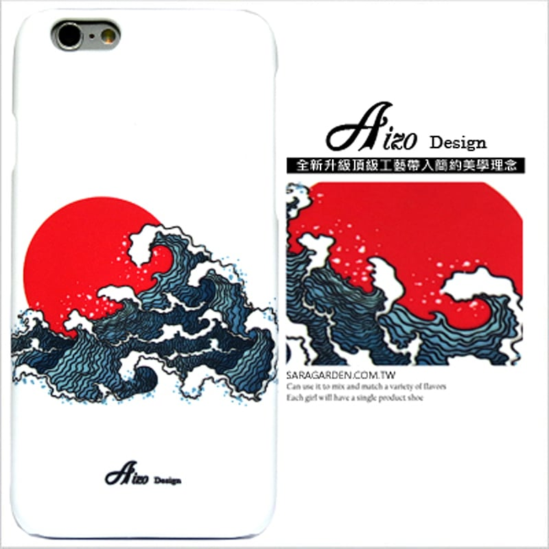 【AIZO】客製化 手機殼 ASUS 華碩  Zenfone2 laser 5.5吋 ZE550KL 日本 浮世 波浪 保護殼 硬殼