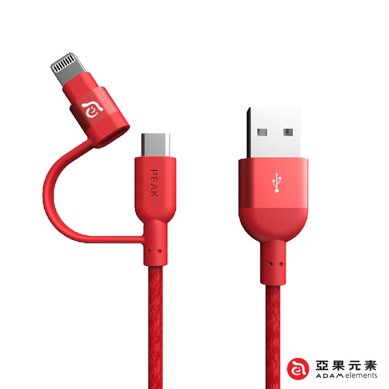 【亞果元素】PeAk II Cable Duo 120B Lightning+MicroUSB 二合一雙用金屬編織傳輸線 紅
