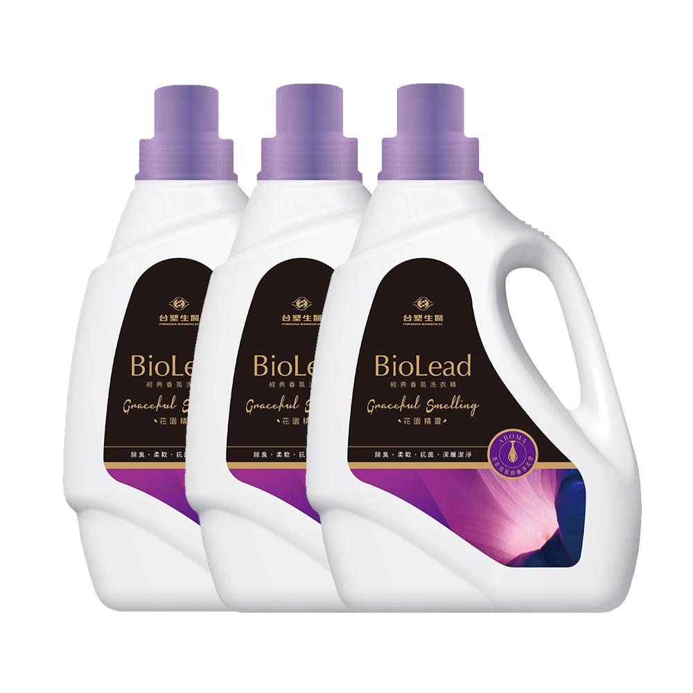 《台塑生醫》BioLead經典香氛洗衣精 花園精靈2kg(3瓶入)