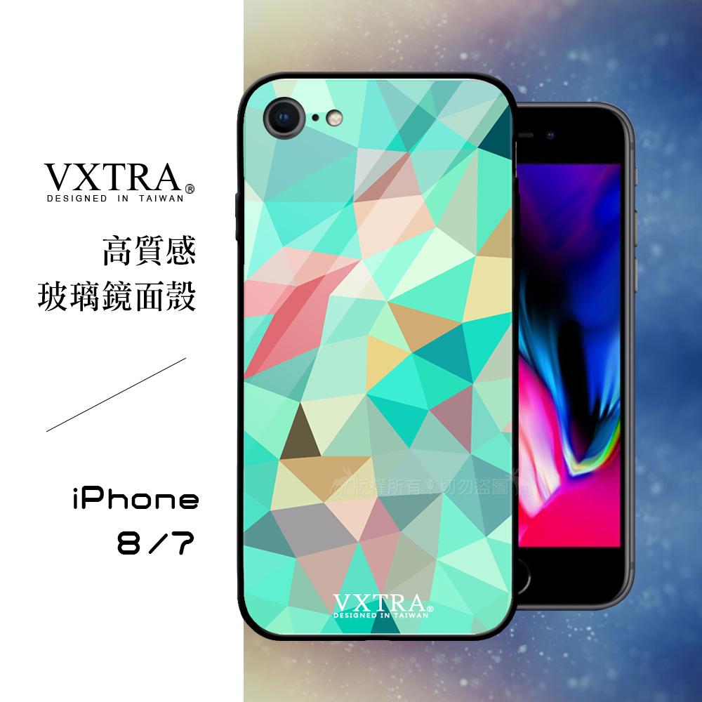 VXTRA iPhone 8 / iPhone 7 4.7吋 鋼化玻璃防滑全包保護殼(幾何變化)