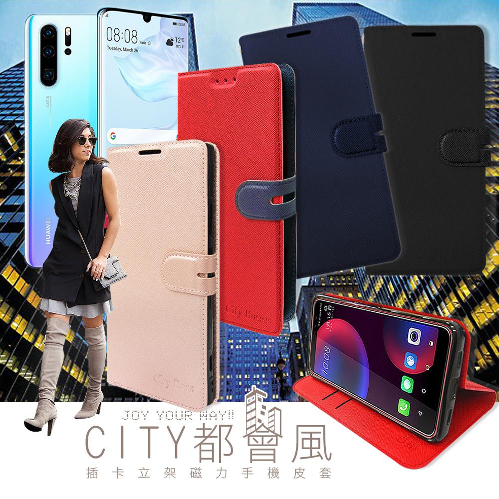 CITY都會風 華為 HUAWEI P30 Pro 插卡立架磁力手機皮套 有吊飾孔 (瀟灑藍)