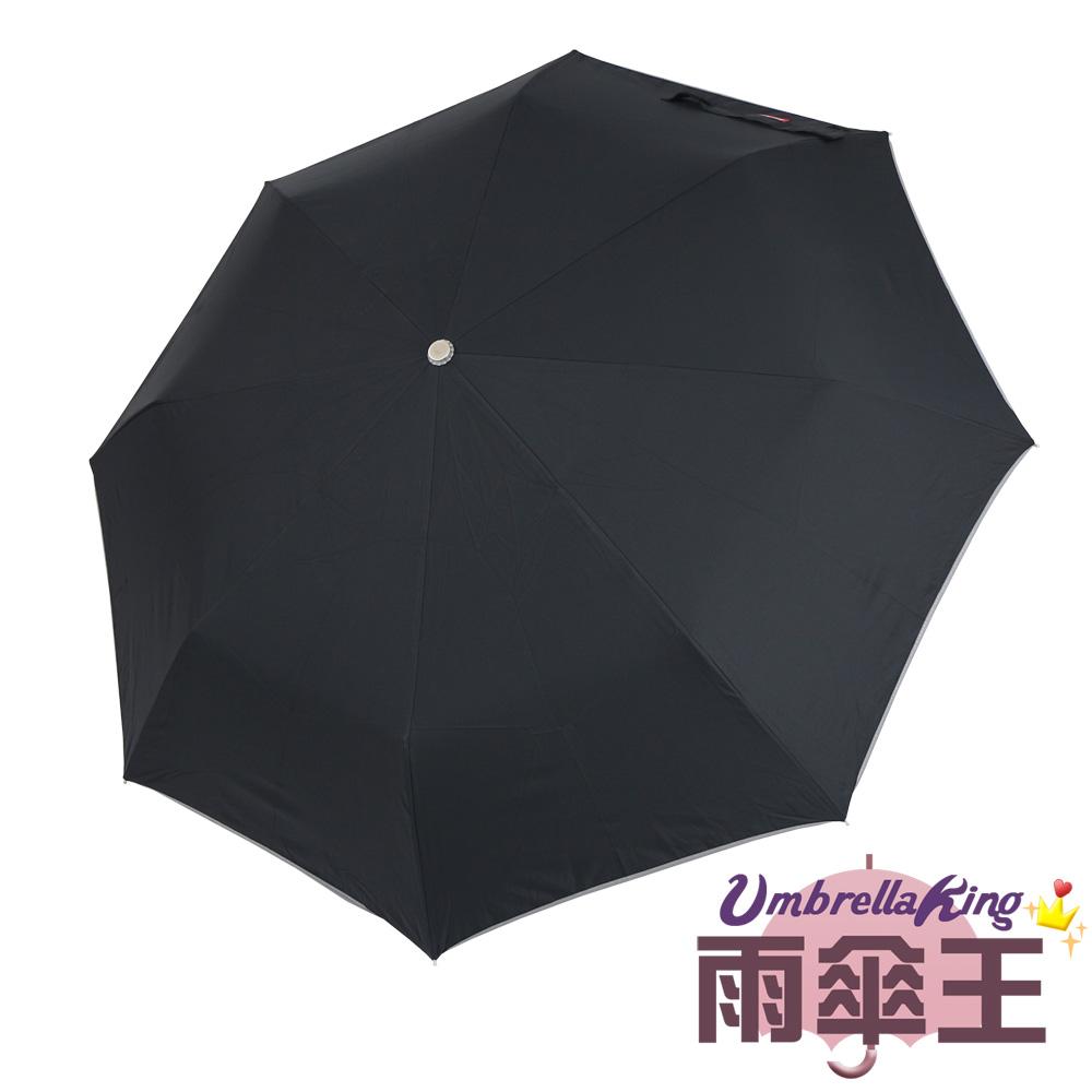 【雨傘王】BIGRED 鋼TANK自動摺疊傘-黑色(終身免費維修)