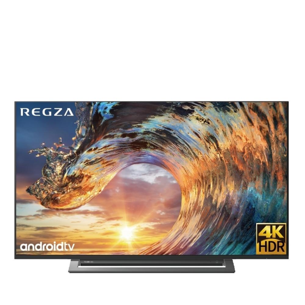 (含運無安裝)TOSHIBA東芝43吋4K聯網電視43U7900VS