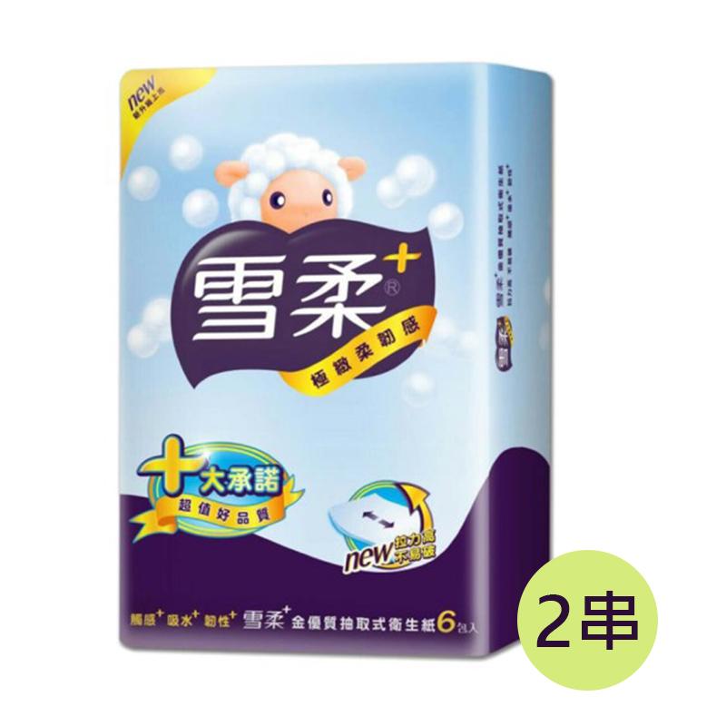 雪柔 金優質抽取衛生紙90抽x6包x2串(共12包)