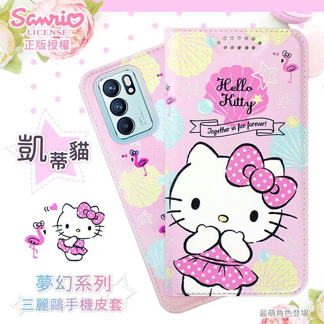 【Hello Kitty】OPPO Reno6 5G 夢幻系列彩繪可站立皮套