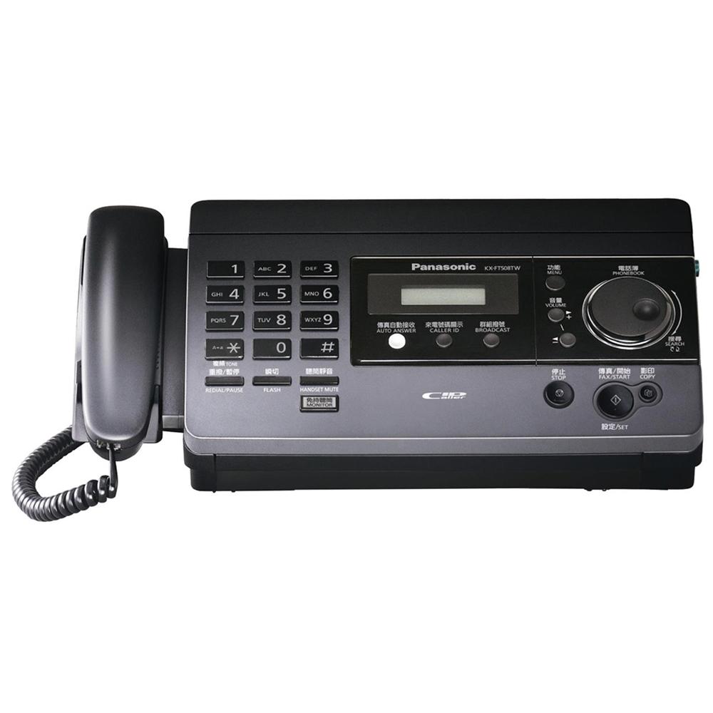 【國際牌Panasonic 】 KX-FT508 感熱紙傳真機 【福利品】《市場最優惠》