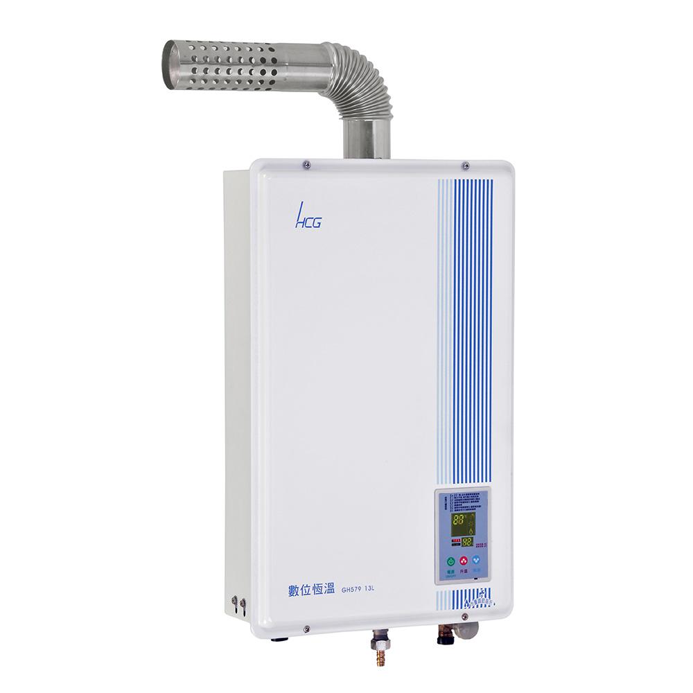 和成HCG 數位恆溫火排分段強制排氣熱水器13L GH579Q-LPG (桶裝瓦斯)