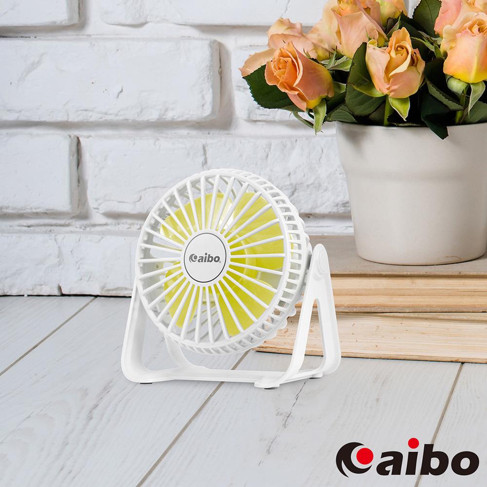 aibo AB203 迷你輕量 USB充電桌上型風扇(三段風)-人文白