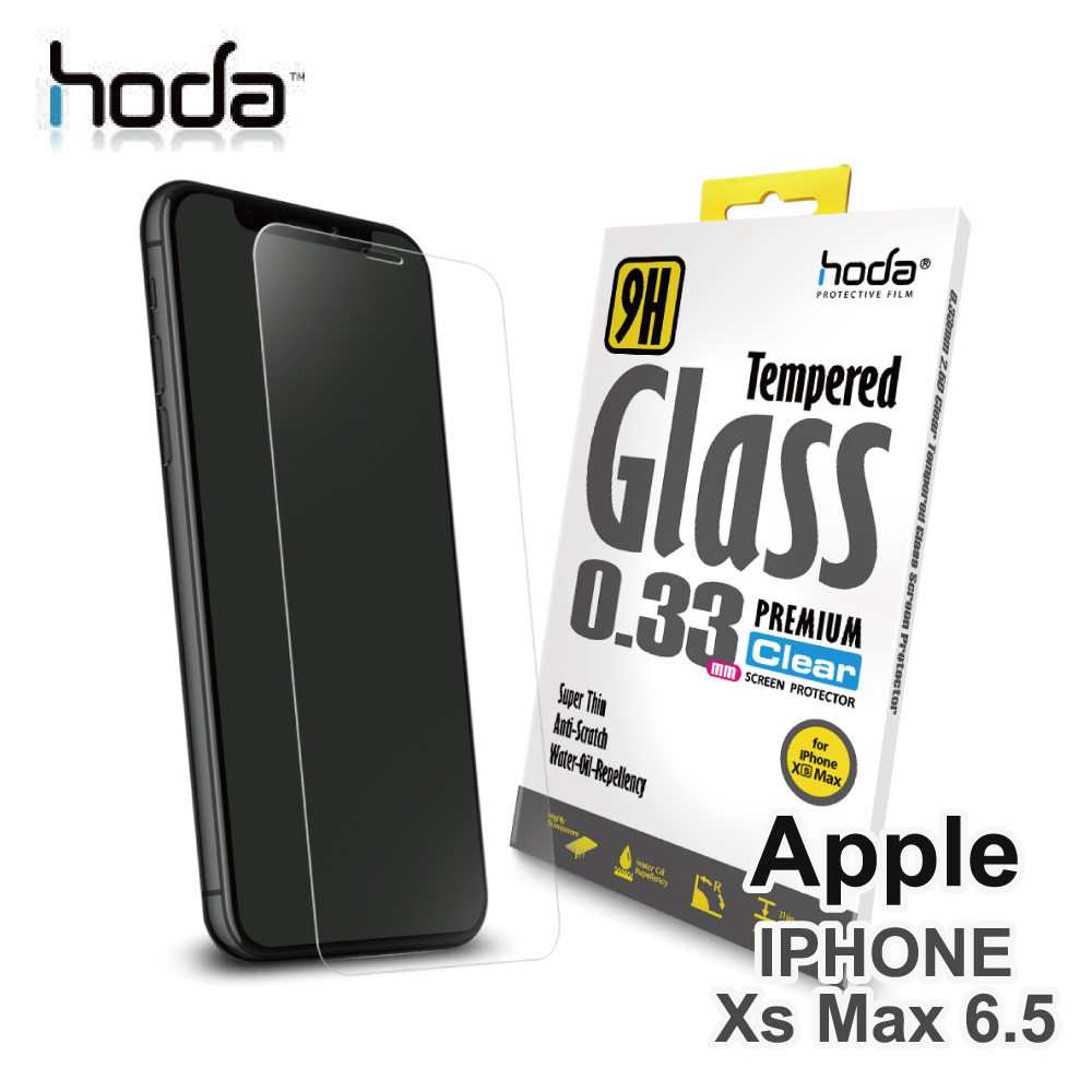 HODA APPLE iPhone Xs Max 6.5 2.5D半版高透光 9H鋼化玻璃保護貼