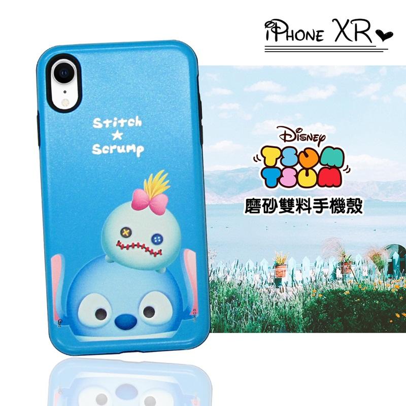 迪士尼正版授權 TSUM TSUM iPhone XR 6.1吋 磨砂雙料手機殼(史迪奇小金)