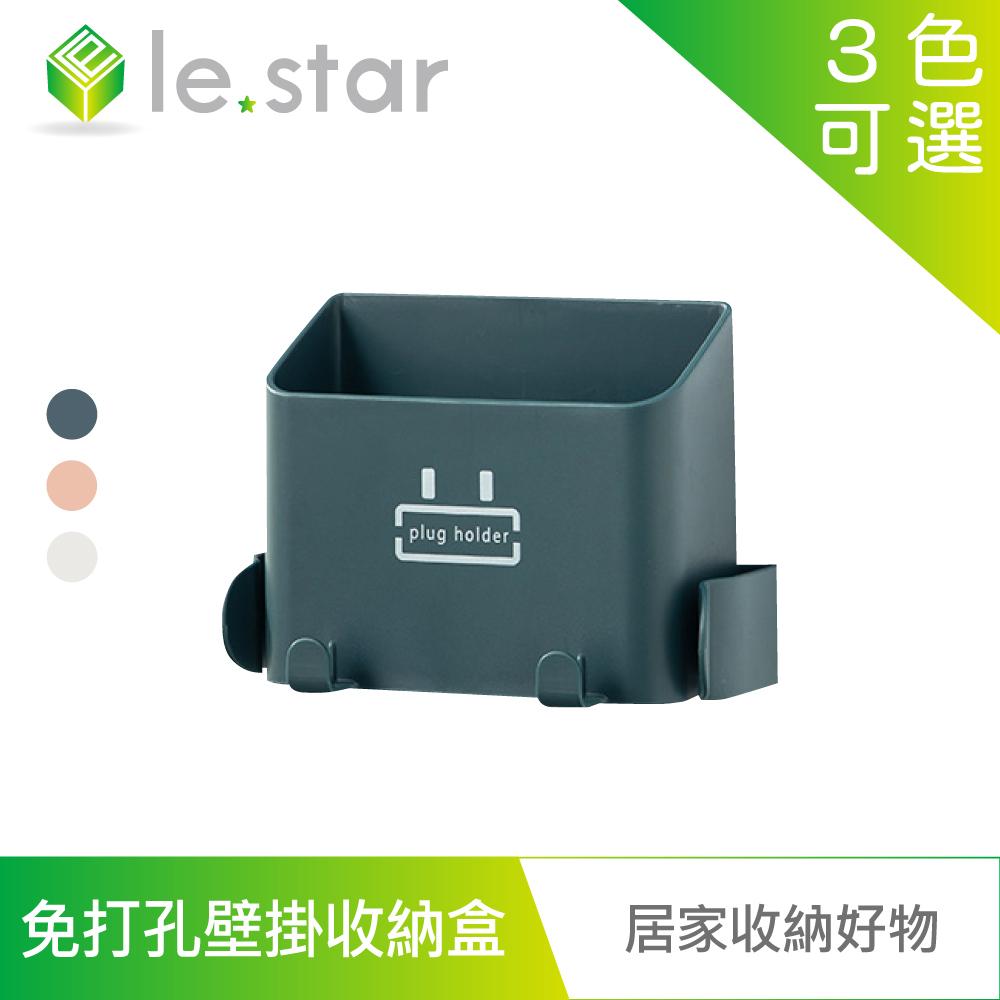 lestar 多功能無痕膠免打孔壁掛收納盒 墨綠色