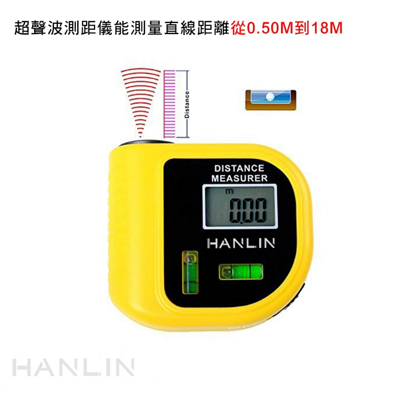 HANLIN-3010 迷你超聲波電子測距儀(含水平尺雷射光定位)0.5米~18米