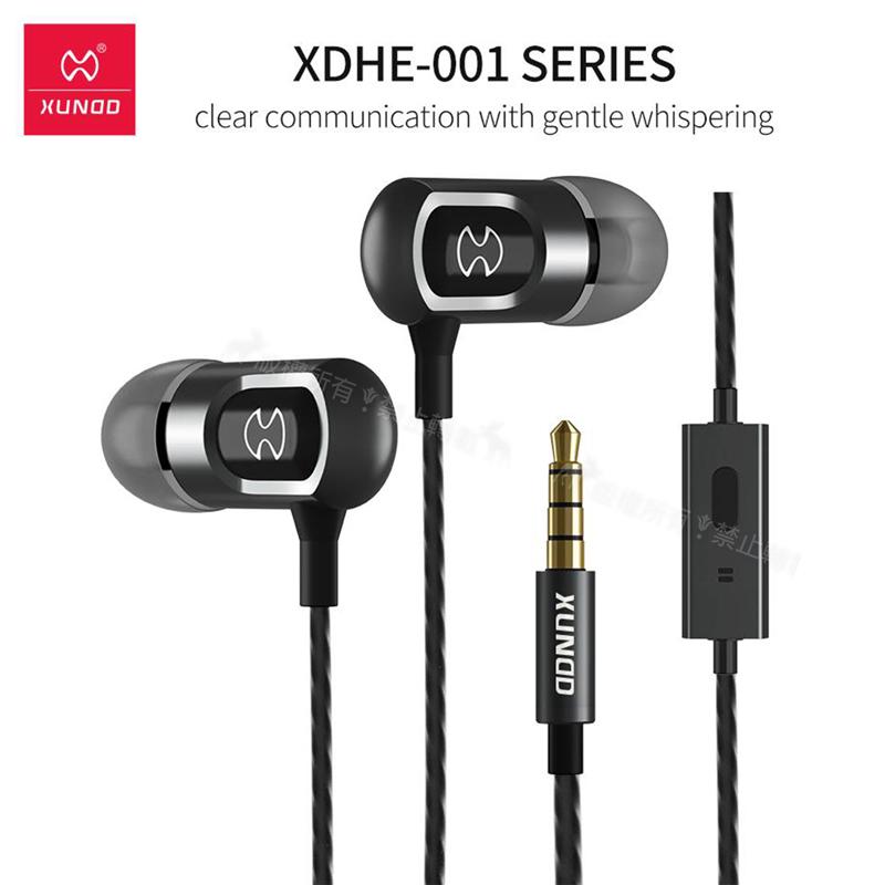 XUNDD訊迪 金屬耳殼重低音重砲筒 入耳式耳機(黑)