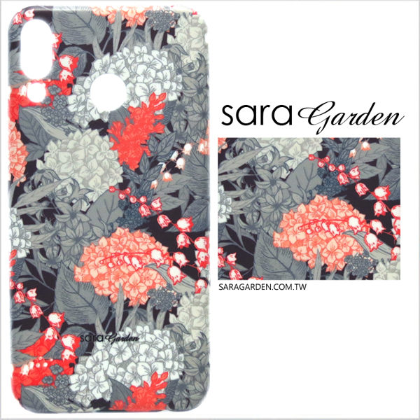 【Sara Garden】客製化 手機殼 SONY XZ2 保護殼 硬殼 碎花森林
