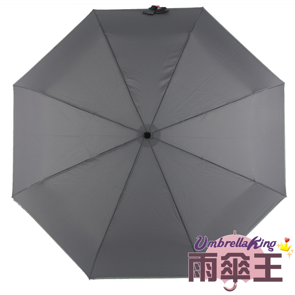 【雨傘王】《BigRed大的剛剛好》-灰色☆25吋大傘面防潑水手開三折傘 (終身免費維修)