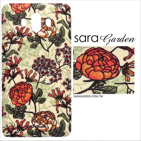 【Sara Garden】客製化 手機殼 SONY XA1 Ultra 保護殼 日本風手繪碎花
