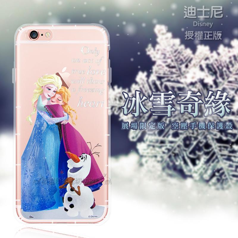 冰雪奇緣展場限定版 iPhone 6s/6 透明軟式空壓殼(艾莎安娜雪寶)