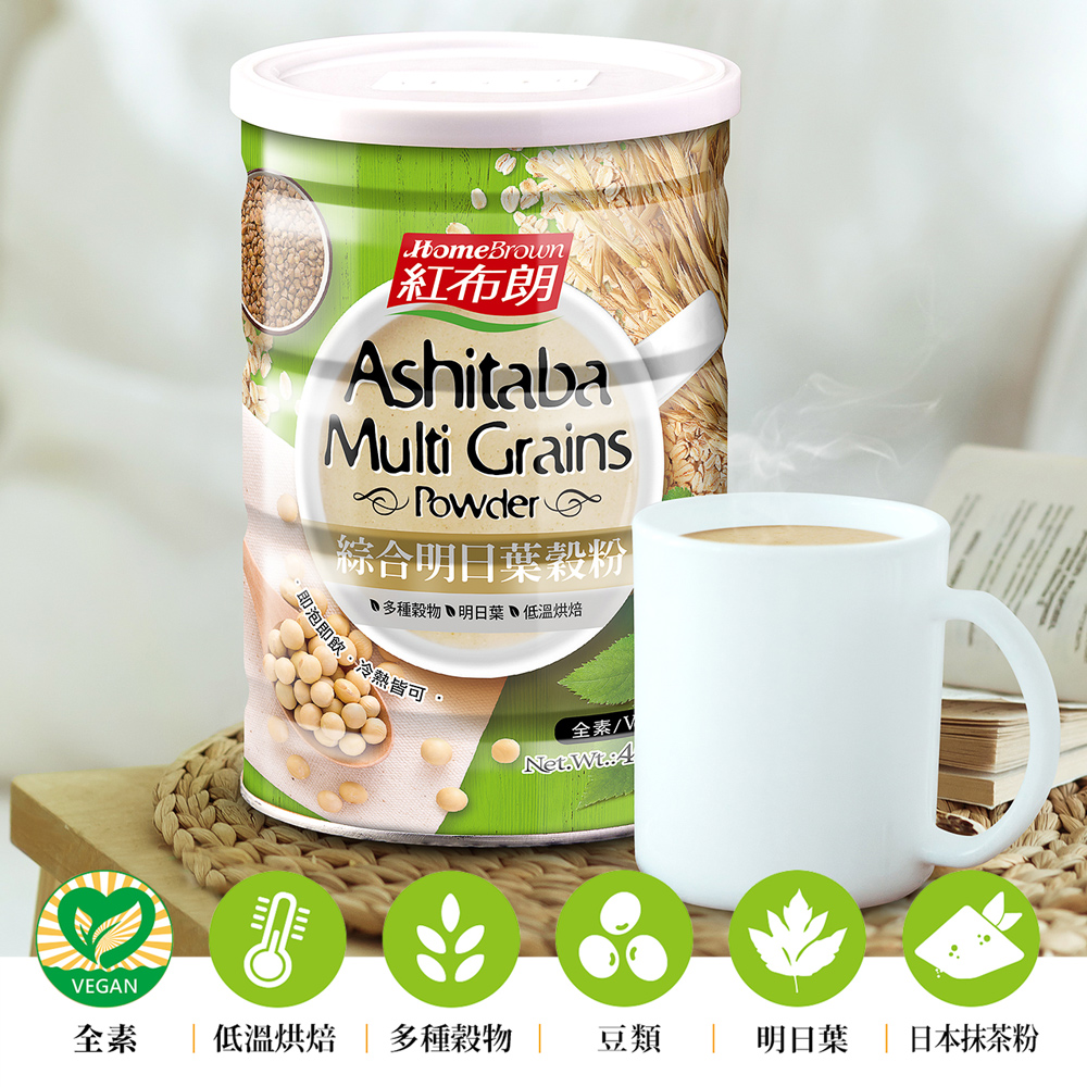 【紅布朗】綜合明日葉穀粉 400gX2罐