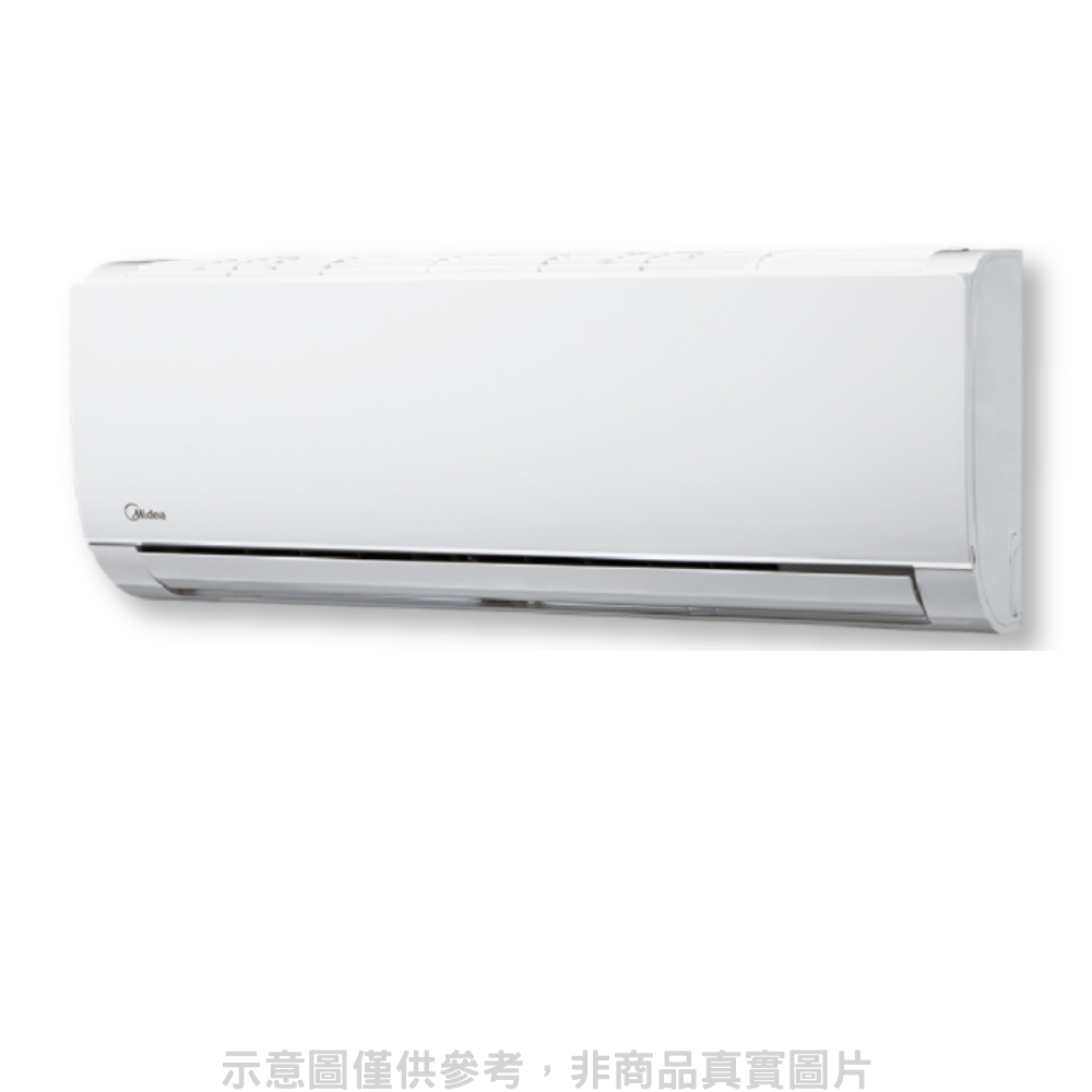 美的變頻分離式冷氣11坪MVC-D71CA/MVS-D71CA(含標準安裝)