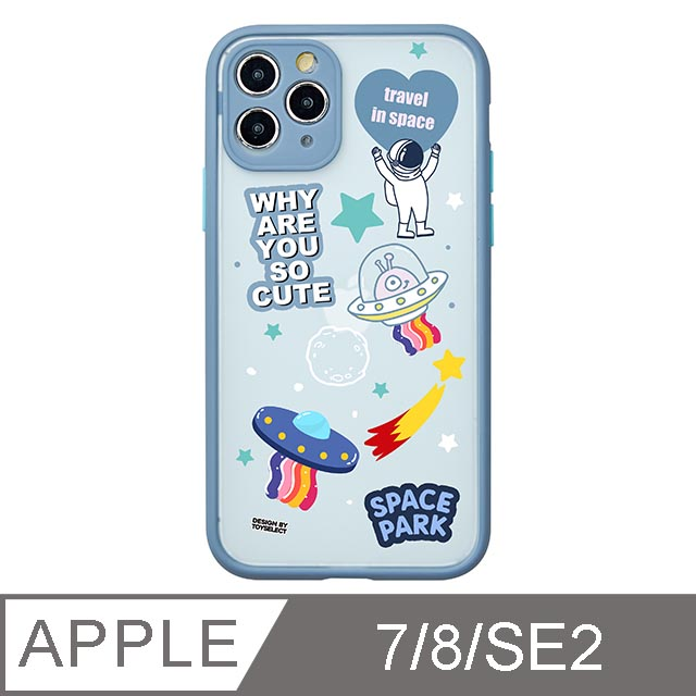 iPhone 7/8/SE2 4.7吋 探險宇宙之旅霧面防摔iPhone手機殼 魔力紫