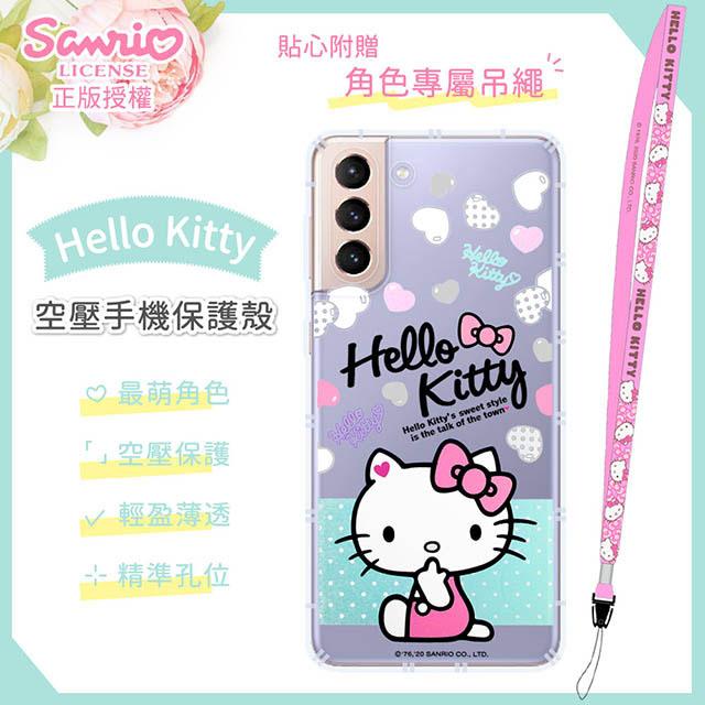【Hello Kitty】三星 Samsung Galaxy S21+ 5G 氣墊空壓手機殼(贈送手機吊繩)