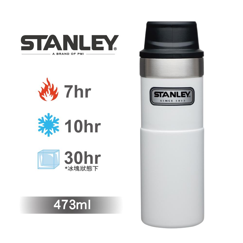 【美國Stanley】時尚2.0單手保溫咖啡杯473ml-簡約白