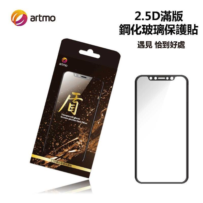 artmo 2.5D滿版玻璃貼 Galaxy A7 2018-黑