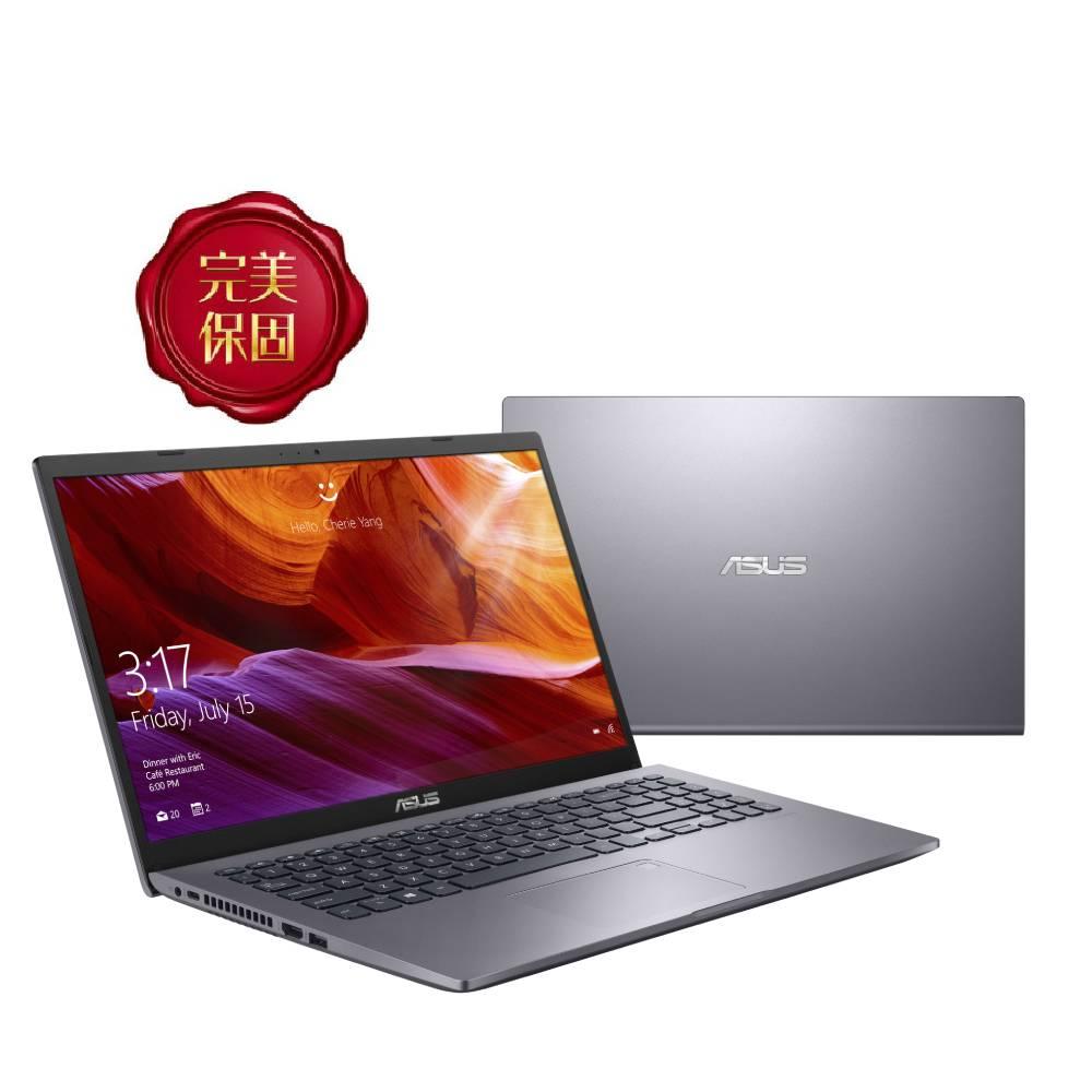 【預購】ASUS X509FJ(i5-8265U) 4G 1TB 灰 15.6吋FHD_X509FJ-0111G8265U