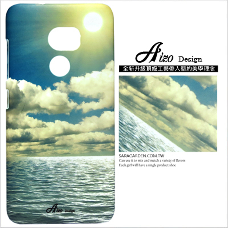 【AIZO】客製化 手機殼 SONY XA2 陽光雲彩海 保護殼 硬殼
