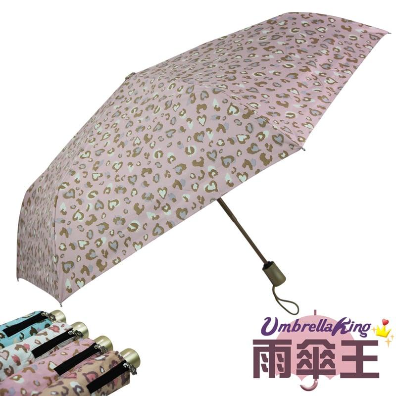 【雨傘王】甜心豹紋遮光防曬自動傘-粉色豹紋(終身免費維修)