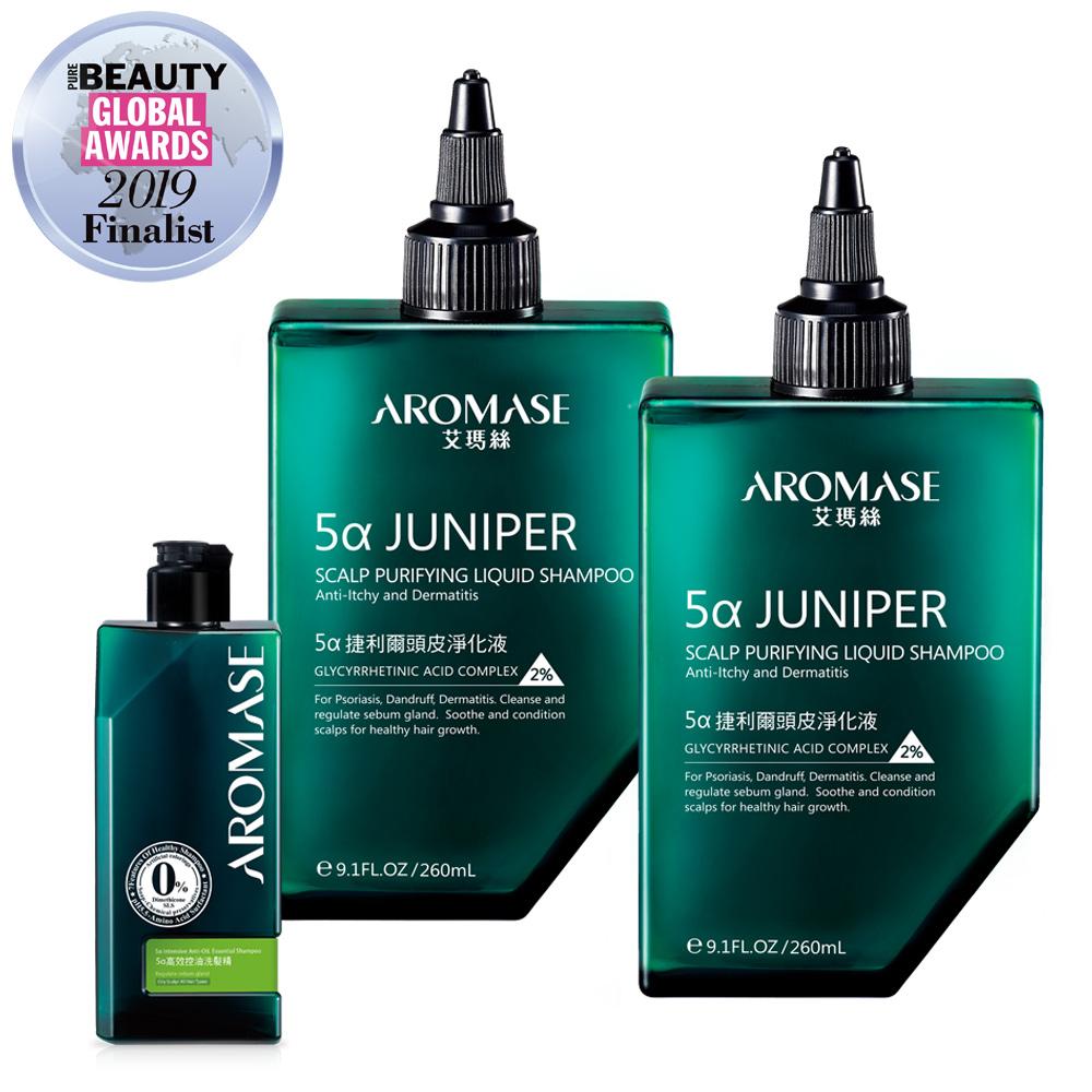 AROMASE艾瑪絲 捷利爾頭皮淨化液2入+高效控油洗髮組