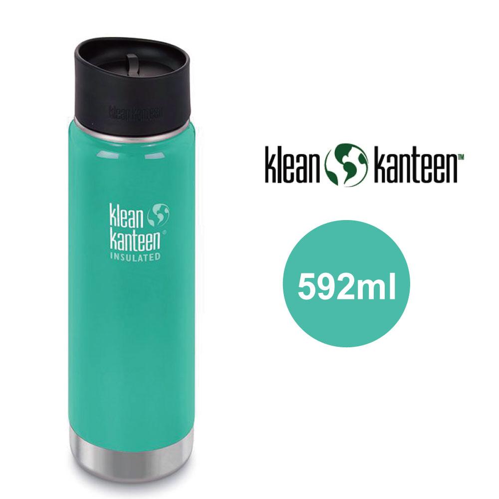 【美國Klean Kanteen】寬口不鏽鋼保溫瓶-592ml-海波綠