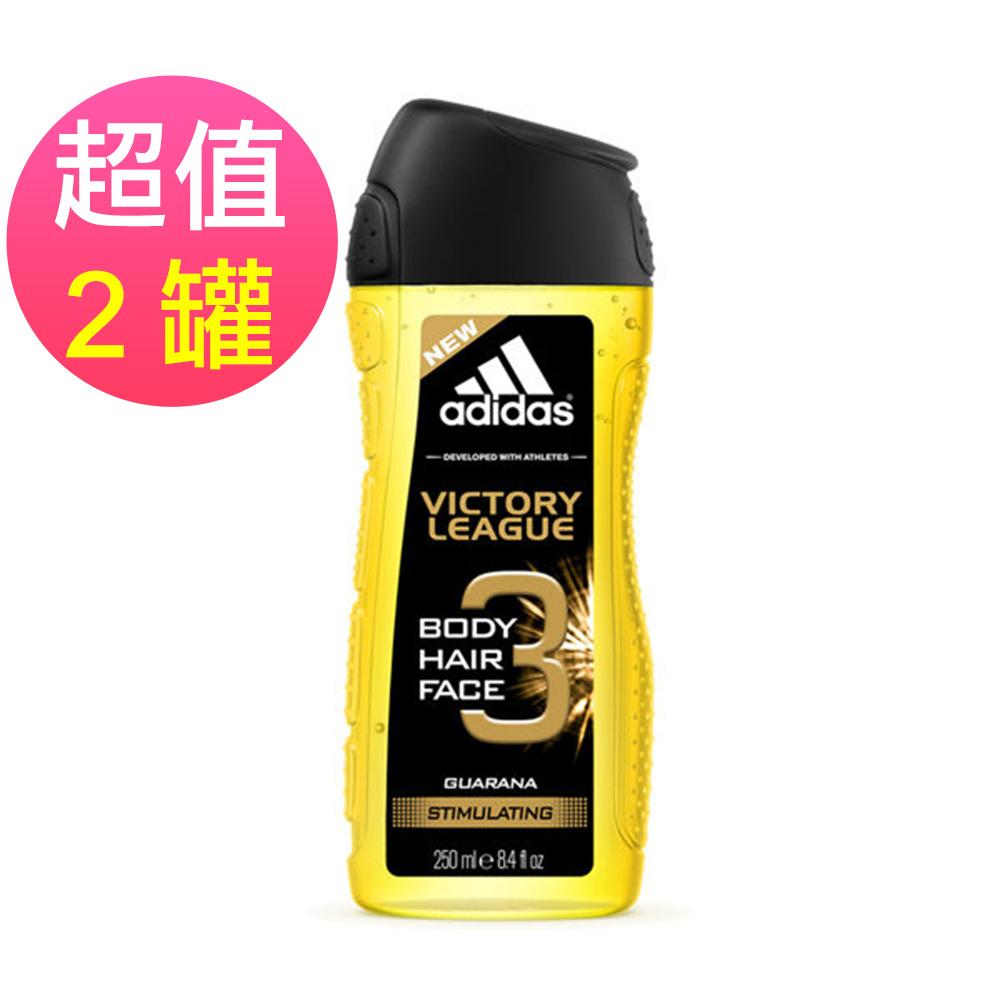 adidas愛迪達 男用三效潔顏洗髮沐浴露(卓越自信)x2罐(250ml/罐)