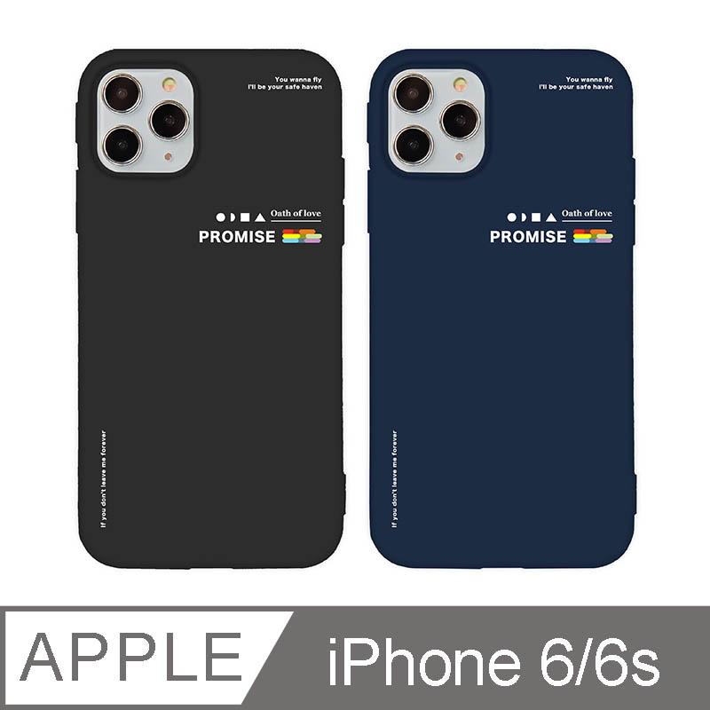 iPhone 6/6s 4.7吋 Pride平權彩虹紀念版iPhone手機殼 時尚黑