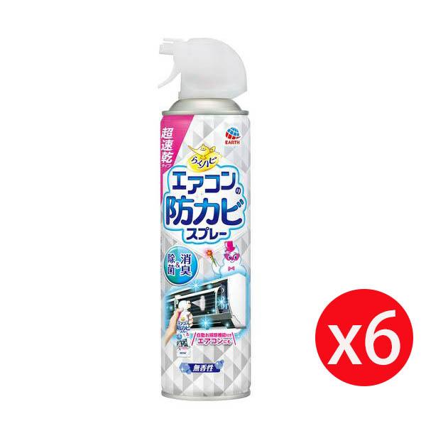 興家安速冷氣長效防霉除菌劑 (白)350ml*6瓶組
