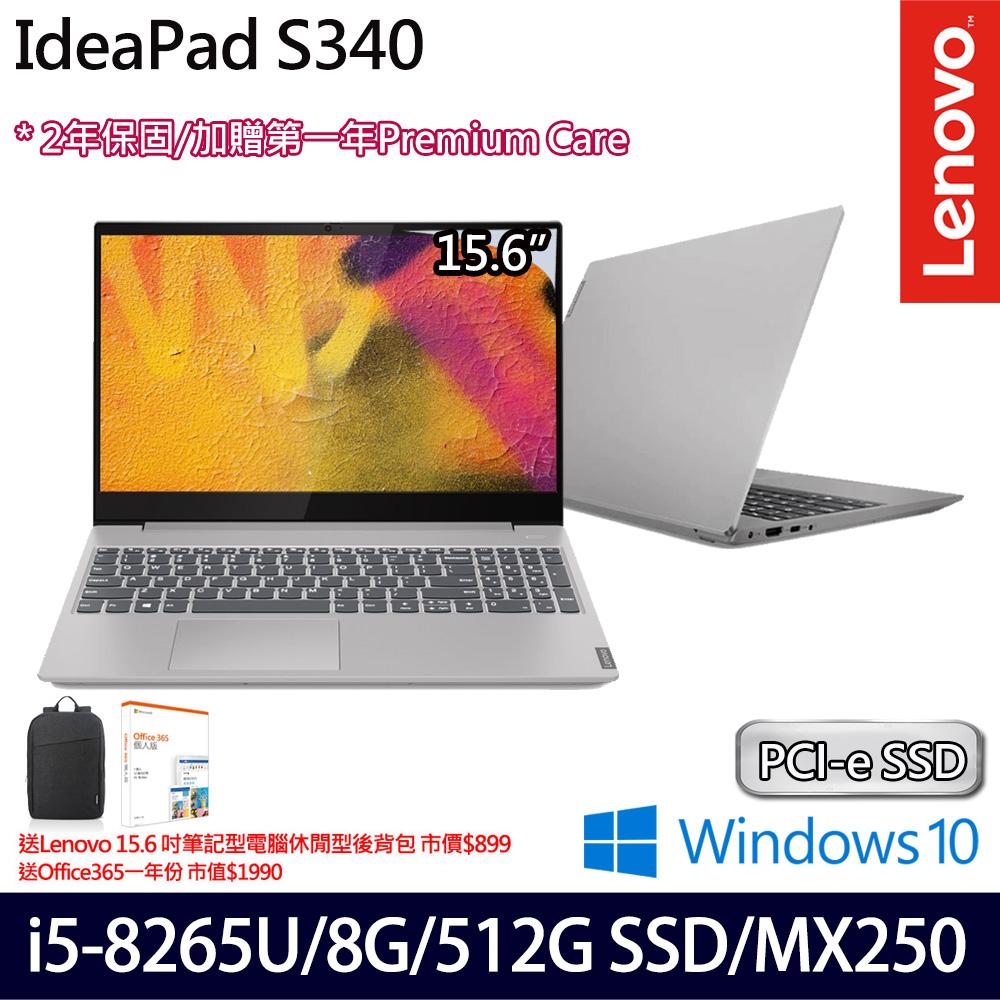 《Lenovo 聯想》S340-15IWL 81N8006KTW(15.6吋FHD/i5-8265U/8G/512GB PCIe/MX250/兩年保)
