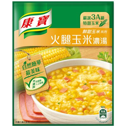 【康寶】自然原味火腿玉米濃湯49.7g/包(20包組)