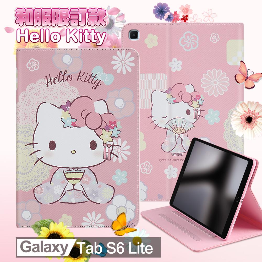 Hello Kitty 凱蒂貓 Samsung Galaxy Tab S6 Lite 10.4吋 P610/P615 和服精巧款平板保護皮套