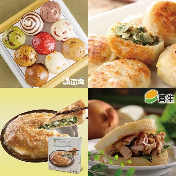 《綜合早餐組2FA》(滿面香小饅頭+喜生三杯雞米漢堡+田家拉餅蔥餡拉餅+蔥阿伯蔥肉餡餅)