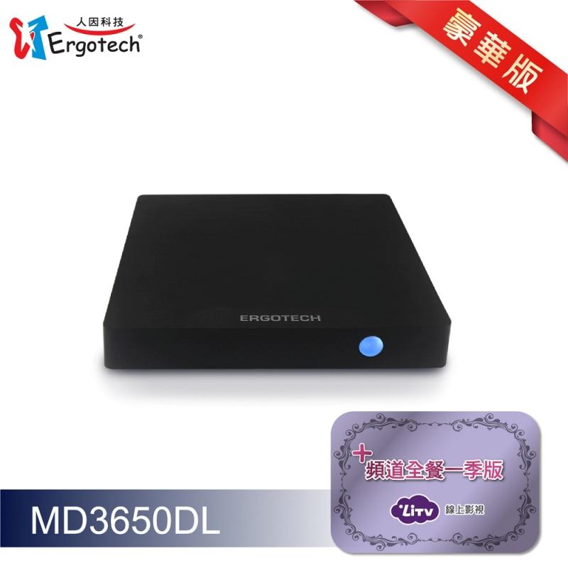 Ergotech人因科技 直播盒子 4KHDR高清雲端智慧電視盒-豪華版 MD3650DL