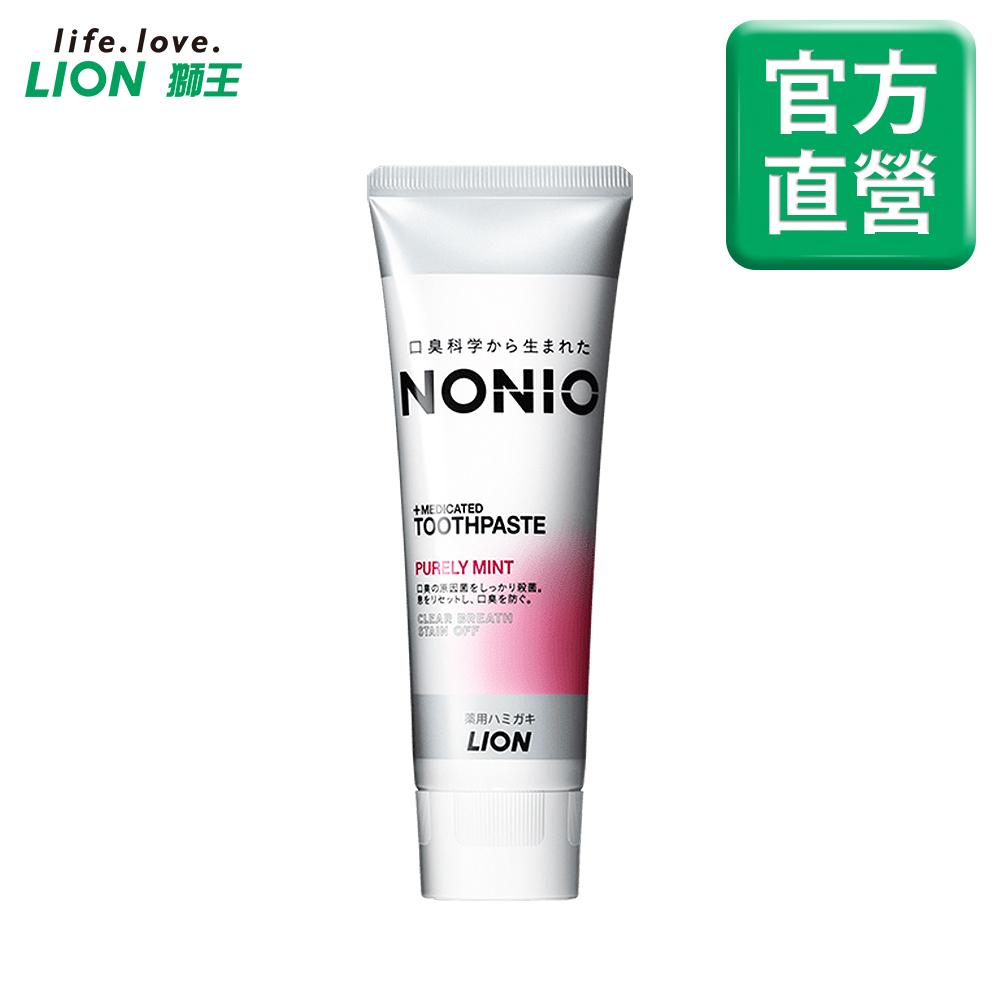 日本獅王NONIO終結口氣牙膏130g甜梨玫瑰X6