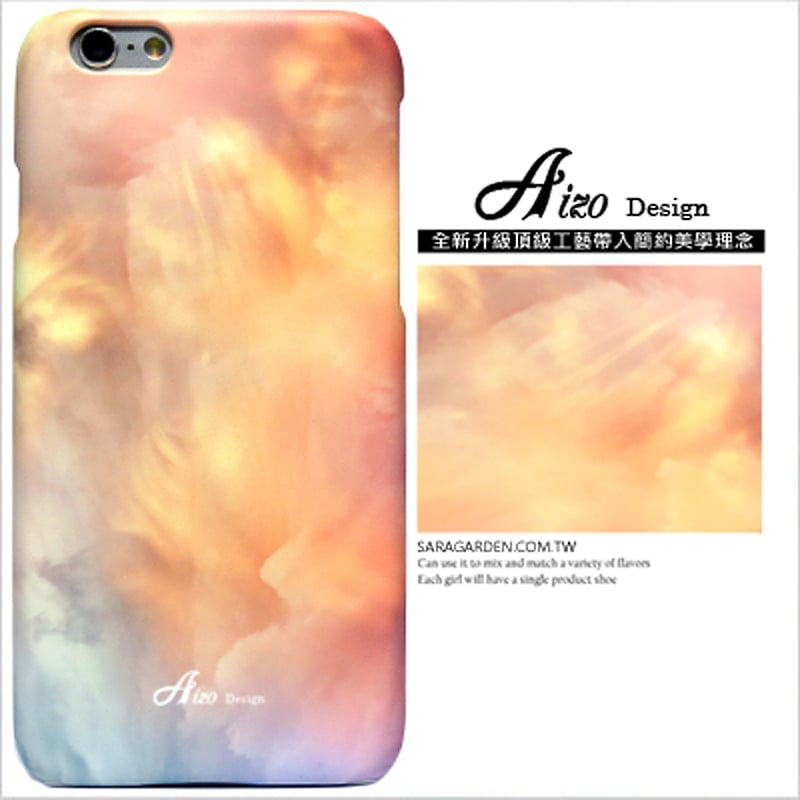 【AIZO】客製化 手機殼 蘋果 iPhone7 iphone8 i7 i8 4.7吋 漸層 光暈 雲彩 保護殼 硬殼