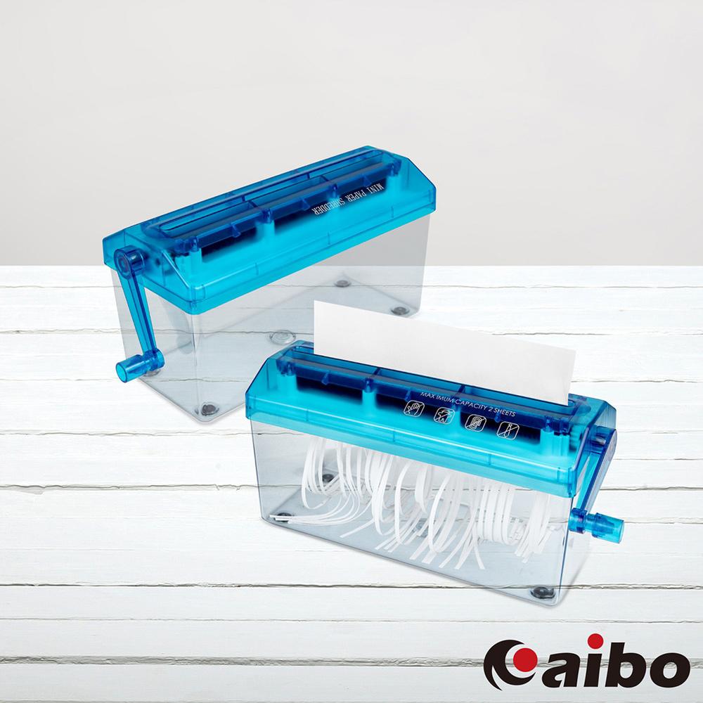 直條型手動式 A4碎紙機-藍色