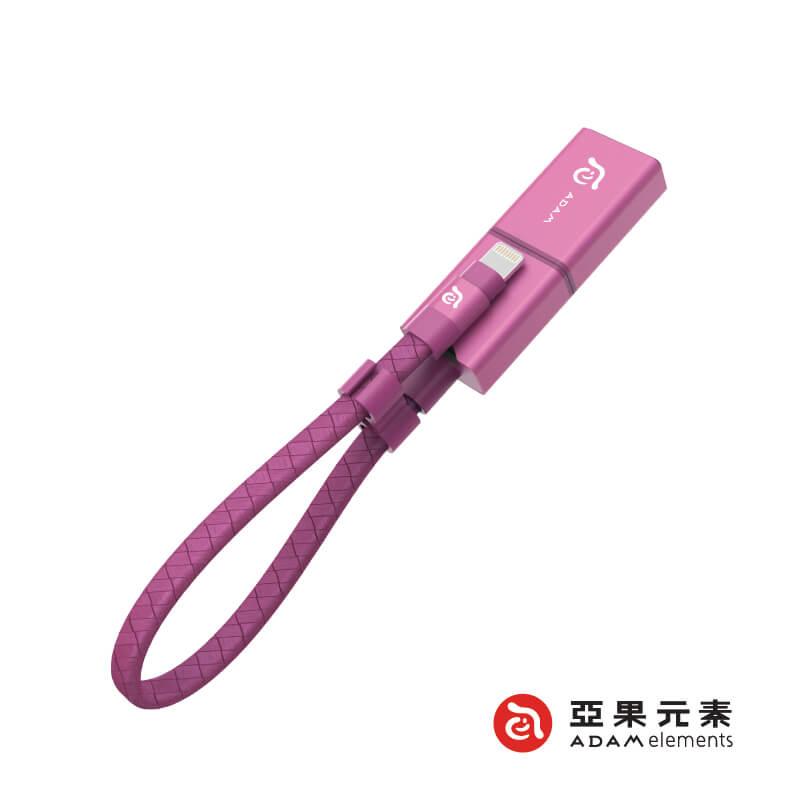 【亞果元素】Wizard 蘋果專用 microSD 三用隨身讀卡儲存碟 紫色 送亞果小杯墊*1