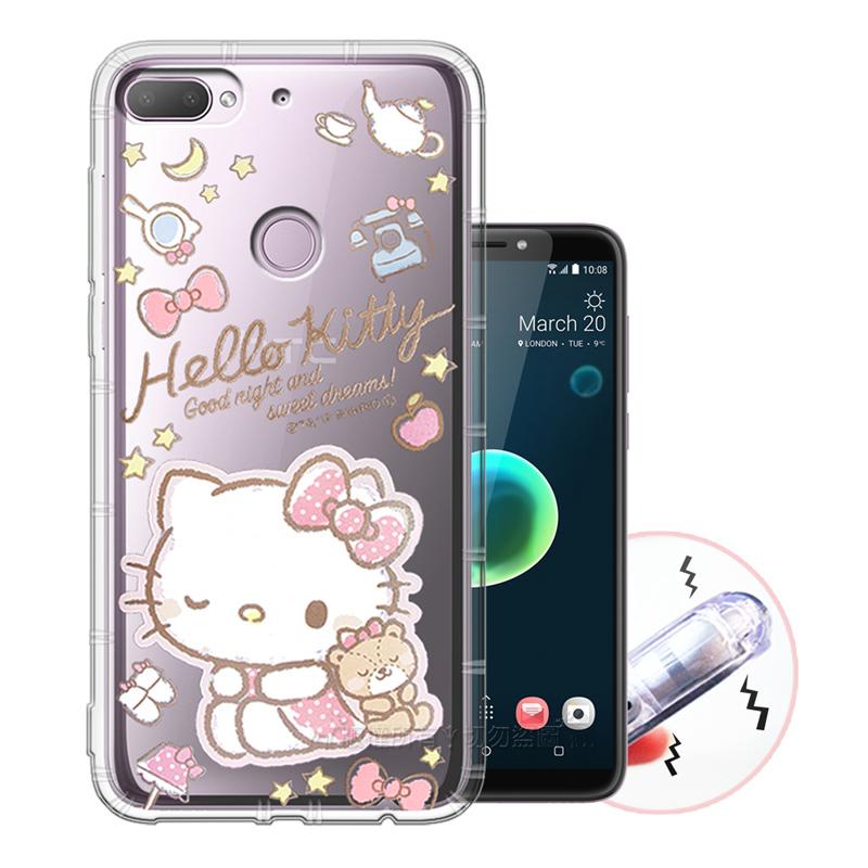 三麗鷗授權 Hello Kitty凱蒂貓 HTC Desire 12+/12 Plus 甜蜜系列彩繪空壓殼(小熊)