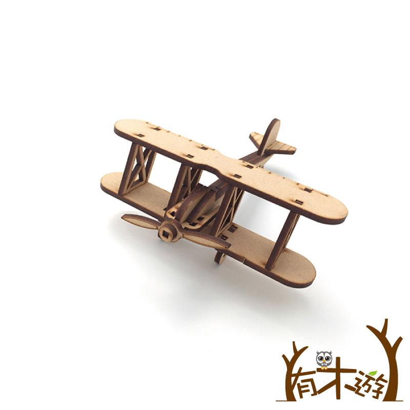 【有木遊】雙翼螺旋槳飛機(2入)