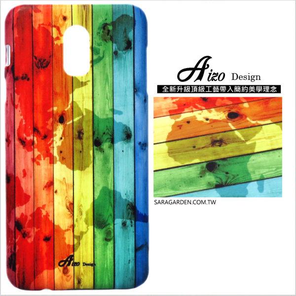 【AIZO】客製化 手機殼 Samsung 三星 A8Plus A8+ 2018 保護殼 硬殼 彩虹木紋地圖
